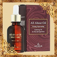 Увлажняющее масло-сыворотка All About Oil The Skin House