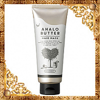 Глубоко восстанавливающая маска для волос Ahalo Butter Hair Mask Rich Moist