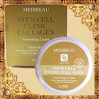Крем с коллагеном Juno Medibeau Stem Cell Clinic Nourishing Cream Collagen, распродажа