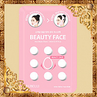 Сменная маска Rubelli Beauty Face для подтяжки контура лица