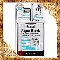 Трехэтапная маска для лица выравнивающая тон кожи Bergamo 3Step Aqua Black Mask Pack