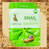 Маска для лица с улиточным муцином Snail Visible Difference Mask Sheet