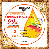 Увлажняющий гель для лица и тела с соком манго Bihado Mango Juice Soothing Gel