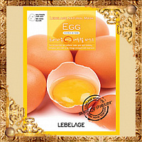 Маска для лица с экстрактом яйца Lebelage Egg Natural Mask