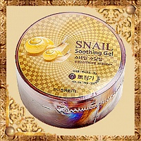 Гель для лица и тела с экстрактом муцина улитки Snail Soothing Gel
