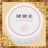 Очищающие пилинг-спонжи Day Day 365 All In One Boosting Pad Mask Wish Formula