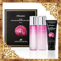 Набор по уходу за лицом с муцином улитки JMsolution Active Pink Snail Brightening Skin Care Set Prime