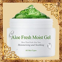 Крем-гель для лица с экстрактом алоэ Aloe Fresh Moist Gel The Skin House