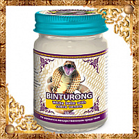 Белый бальзам с ядом кобры Binturong White balm with cobra venom