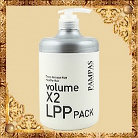Восстанавливающая маска для волос Pampas Volume X2 LPP Hair Pack Интенсивная терапия